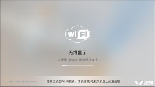 爱奇艺电视果打通Windows电脑投屏 化身移动办公利器