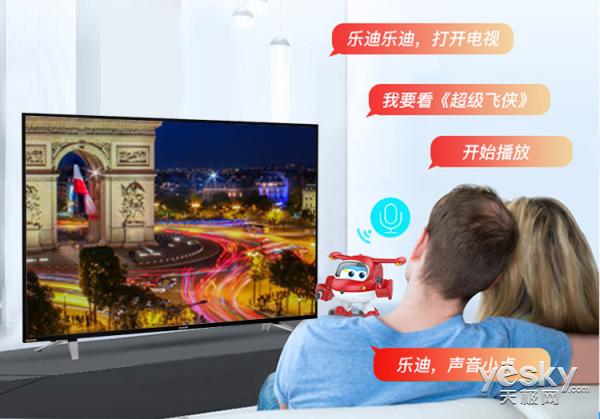 消费升级 可不是买一台8K电视就够了