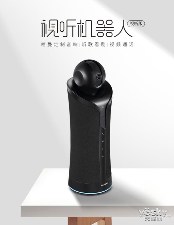 强大语音功能 海美迪视听机器人满足多场景应用