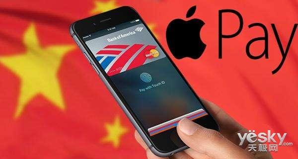 Apple Pay交易量猛增200%,使用人数超2.5亿,iPhone用户是主流