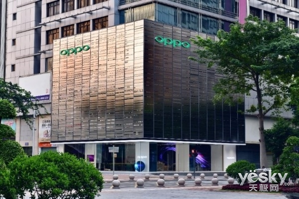 OPPO深圳超级旗舰店开业,目标三年打造20万线下店