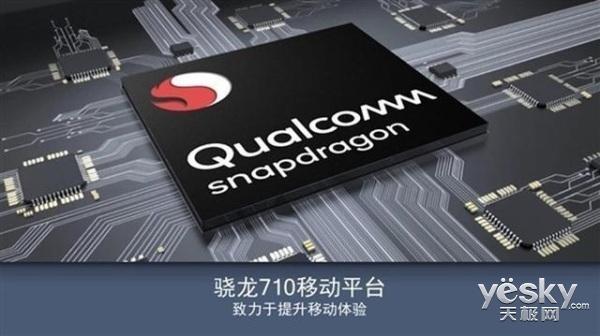 360N7 Pro再曝:骁龙710+6GB内存,拍照提升大