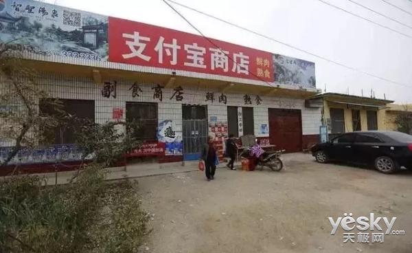 """大公司晨读:""""支付宝""""大爷要开网红店,苹果要求撤销诉讼"""