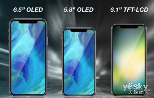 新款iPhone售价曝光:699美元起