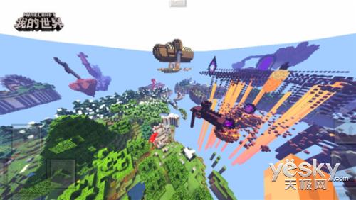 《我的世界》海量玩法集结号!玩转八月不停歇