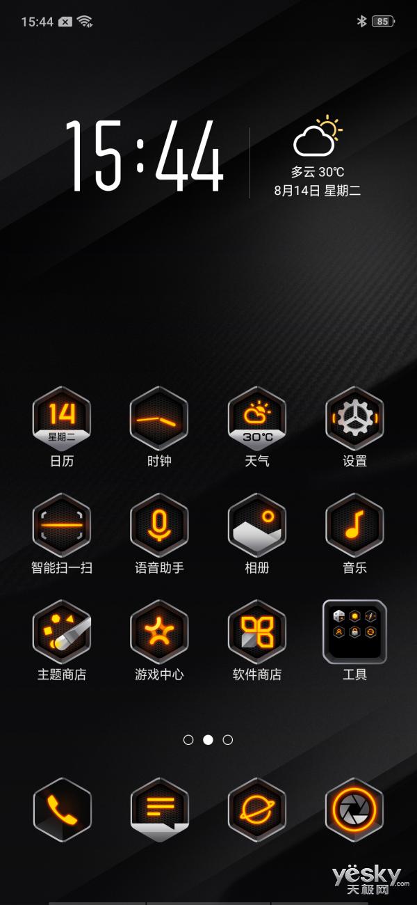 OPPO Find X兰博基尼版评测:当Find X遇见兰博基尼 彰显极致速度
