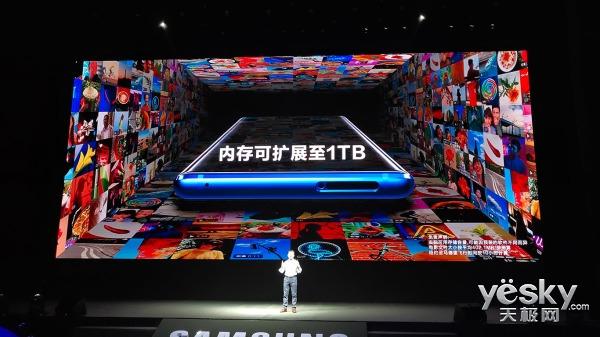 三星Note9国行版发布:顶配8GB+512GB售价8999元