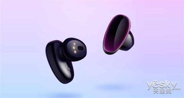 兰博基尼后视镜?OPPO新一代O-Free无线蓝牙耳机开售