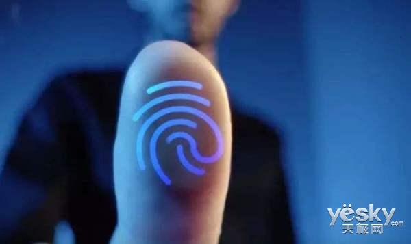苹果喜提屏下指纹技术:与之前的技术标准皆不相同