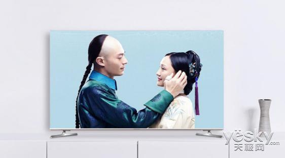 宫斗大剧好戏连连   追剧必选电视酷开55K6S