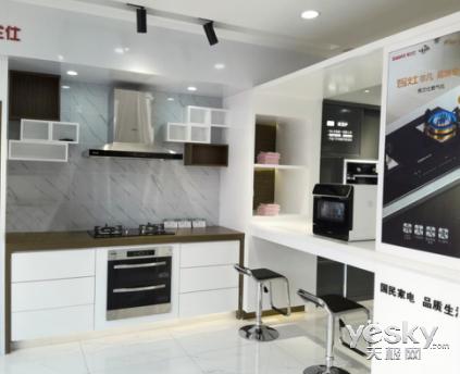 格兰仕高端厨房电器专营店深入三四线市场 打造一站式购物体验