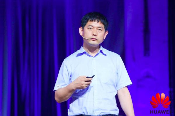 华为云助推北大软件课程教学改革 打造人才培养新模式