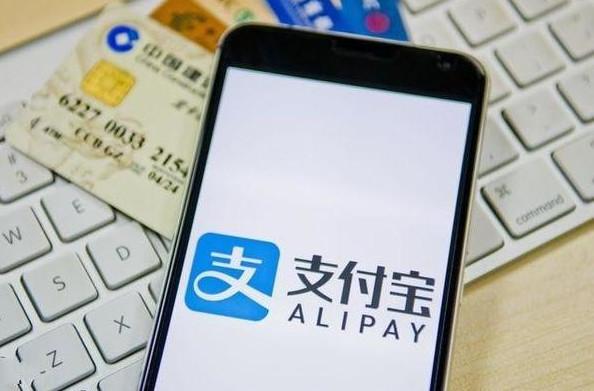 支付宝升级延时到账,转账遭电信诈骗可撤回