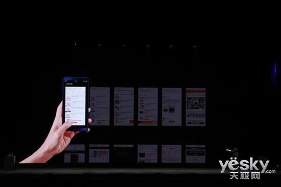 罗永浩携坚果Pro 2S亮相,凭什么号称最佳千元机