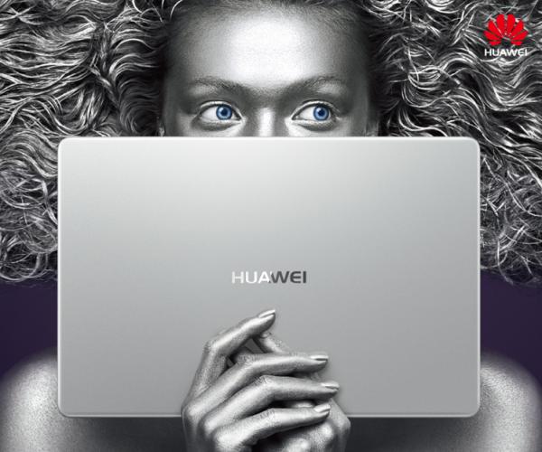 华为MateBook D高配版新品首发 为大学生生活助力