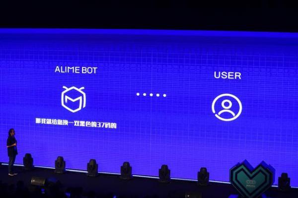 听不出来?跟你通话的客服是个机器人!阿里巴巴最强AI来袭