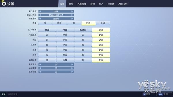助力玩家制霸战场,长城龙战专业电竞显示器评测