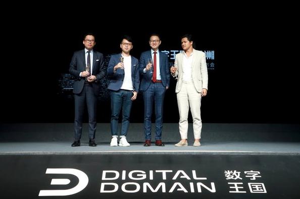 """探索虚拟世界的""""绿洲"""" 数字王国举行2018战略发布会"""