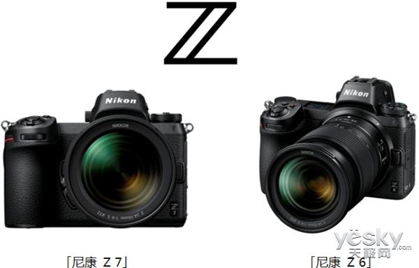 """""""用光改变未来"""" 尼康全画幅微单Z6、Z7正式发布"""