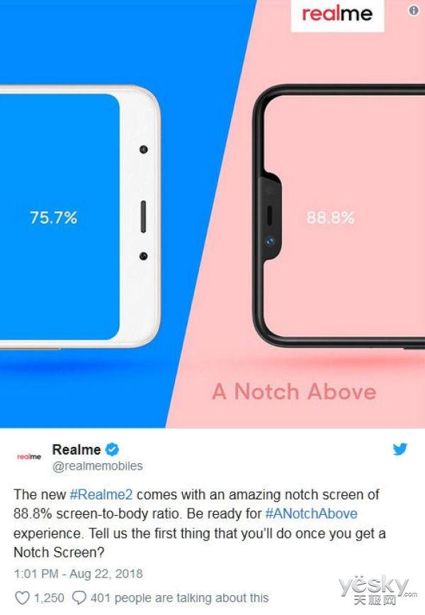 OPPO Realme2参数曝光:骁龙450+4320mAh超大电池