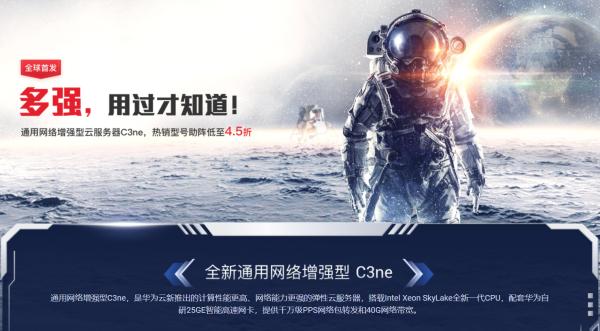 强势突围斩获可信云技术创新大奖,Why C3ne?