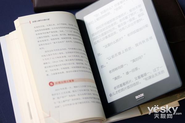 高端电纸书哪家好?BOOX Note+ VS索尼CP1