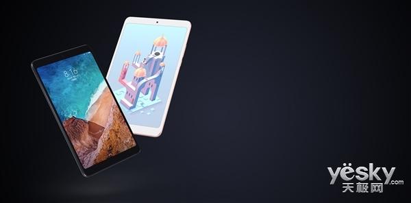 小米平板4推送MIUI更新:新增小爱助手,摄像头修复