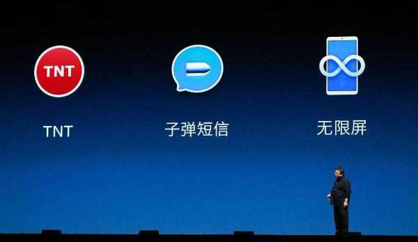 """子弹短信有多火 火币官宣暂未设立""""子弹短信""""官方群"""