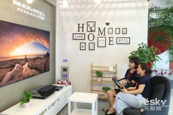 海信激光电视开启超级公司巡展·京东站,赋能精准营销
