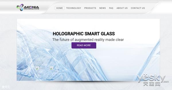 苹果AR硬件新品确定了!苹果收购AR眼镜镜片公司Akonia