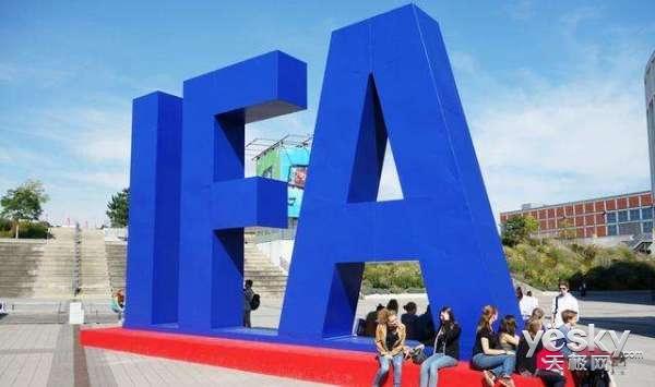 柏林IFA前瞻:盘点那些将于IFA上登场亮相的明星厂商