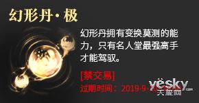 2018名人堂风云再起 江湖至尊谁与争锋