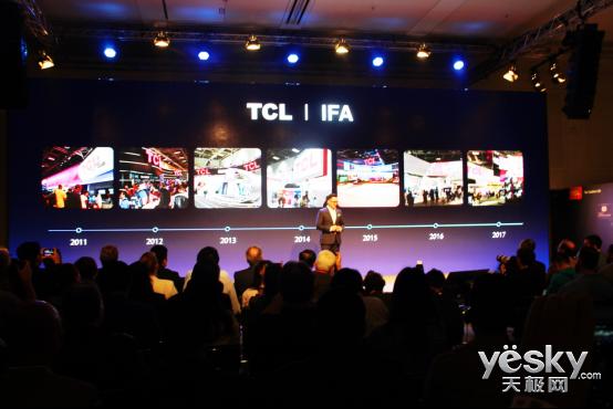 "2018 IFA TCL再启创新之旅  ""新物种""XESS浮窗全场景TV国外首发"