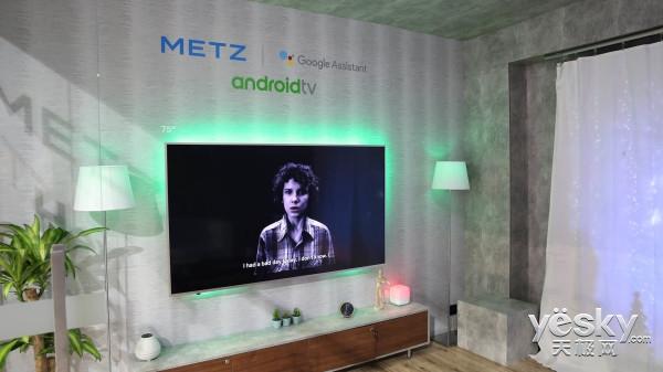 IFA2018:创维智能家居、全新美兹电视亮相
