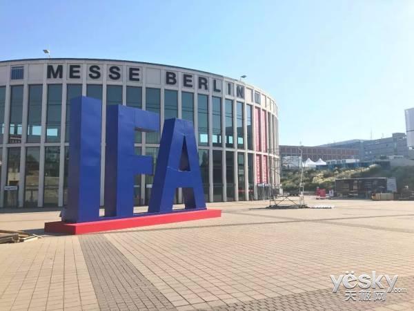 本周家电圈:IFA 2018开展,美的格力海尔白电三巨头发布半年财报