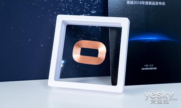 惠威旗下首款耳机将于9月3日在北京正式发布