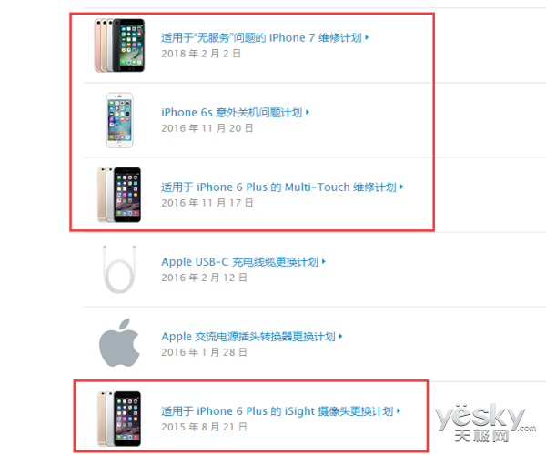 iPhone 8手机死机、重启甚至无法开机?苹果官方承诺免费维修