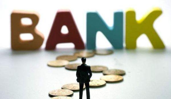 农业银行将区块链技术 应用于供应链金融中