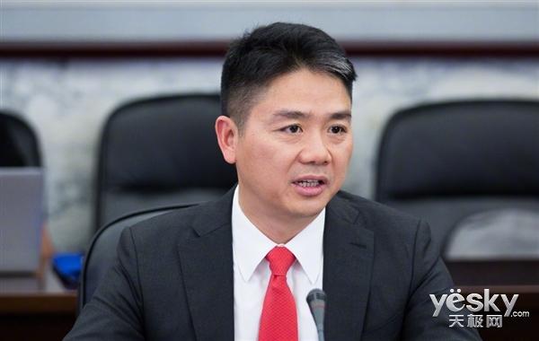 大公司晨读:刘强东已安全回国,支付宝花呗再推新福利