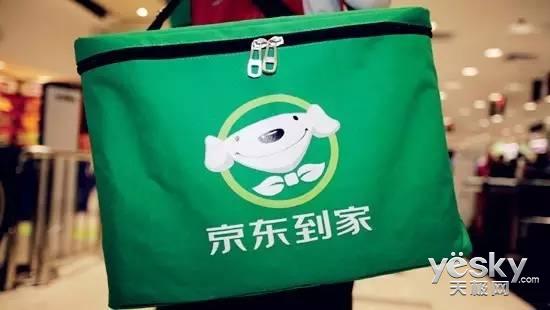 京东到家与零售商达成协议:帮助商家发展线上会员