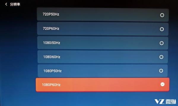 首创6K高清解码 只要199元的企鹅极光盒子1v靠谱吗?