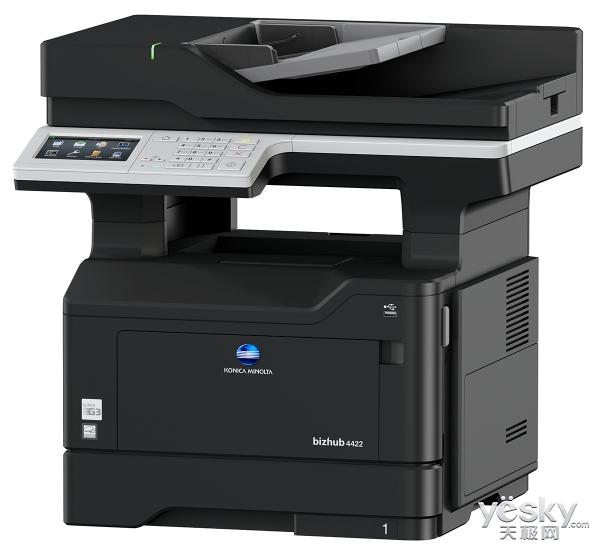 柯尼卡美能达推出黑白激光打印机和黑白激光多功能一体机三款新品