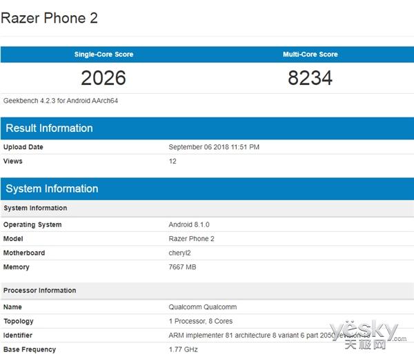 雷蛇Razer Phone 2手机曝光:搭载骁龙845芯片+2K高清屏