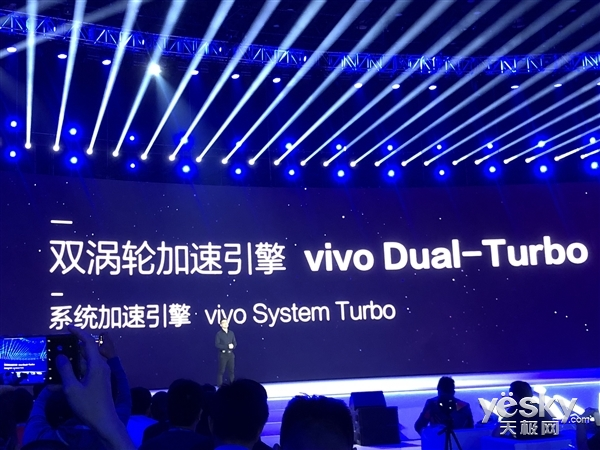 双涡轮引擎加持!vivo LOGO PHONE亮相:10月1日发售