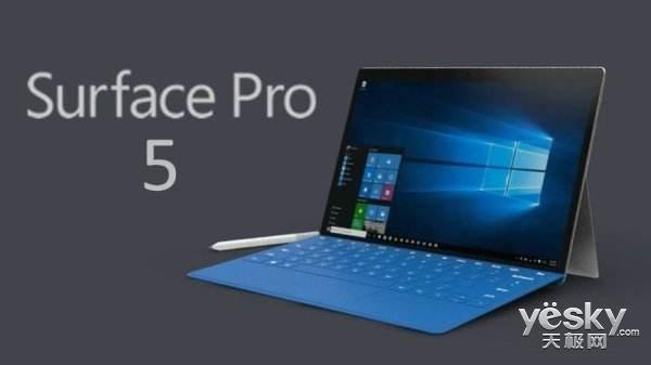 微软新品发布会将在10月2日召开:以Surface产品为主