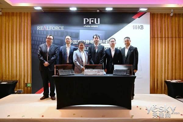 指尖上的享受 高级静电容键盘REALFORCE新品R2系列正式开始销售