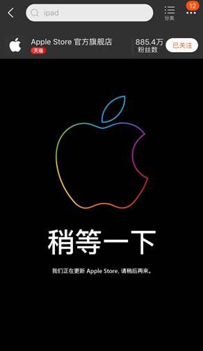 Macintosh HD:Users:Mano:Desktop:苹果来了:IMG_7717.PNG