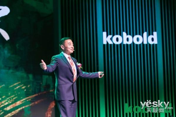 福维克可宝全球首款Kobold VB无线吸尘器面世