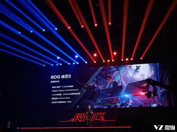 ROG冰刃3与枪神2 Plus游戏本发布 售价13999元起