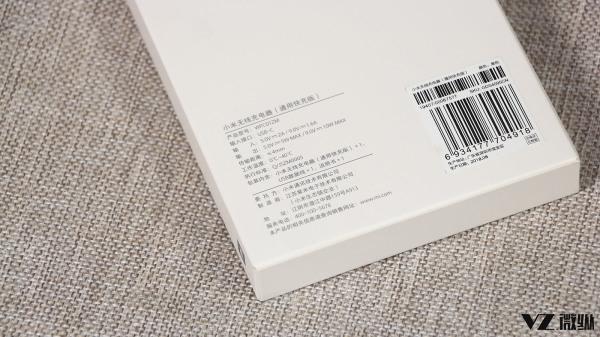 小米无线充电器通用快充版速评:69元卖的有点亏?